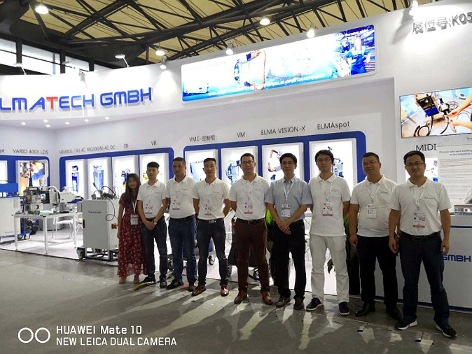 elma tech amts shanghai china july 2018 1